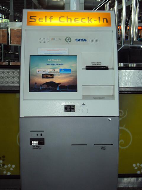 hotel check-in kiosk machine